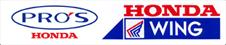 Honda二輪認定店